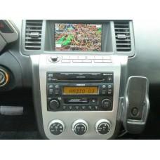 Nissan Xanavi Navigation X6 Sat Nav Map Update DVD Disc 2013